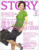 Story_20080801
