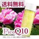 Pico_lotion_s_2