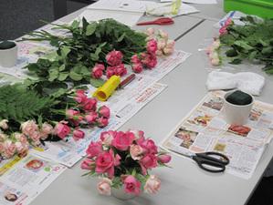 Flowerlesson