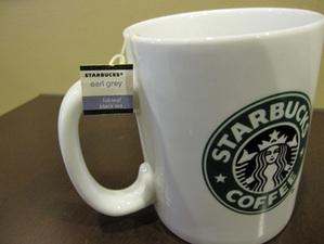 Starbuckstea