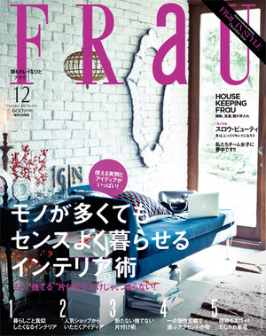 201212cover01