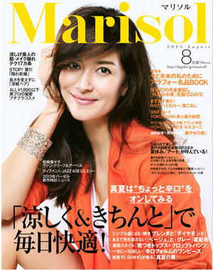 201308marisolcover