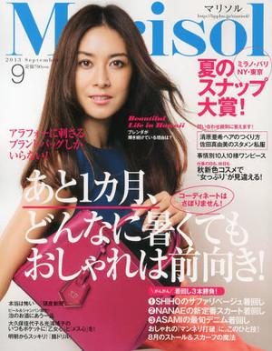 201309marisol_cover